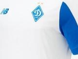 В сеть попали фотографии новой формы «Динамо» (ФОТО)