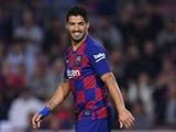 «Барселона» может отпустить Суареса в «Интер Майами» бесплатно