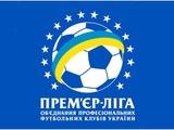 Источник: выборы президента УПЛ пройдут после завершения сезона в чемпионате Украины