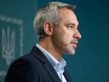 Генеральный прокурор Украины сообщил, что его представители будут работать в ВСК ВР по «делу Павелко»