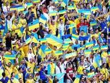 УАФ рассматривает сценарий с тестированием болельщиков для допуска  на мартовские матчи сборной Украины