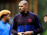 «Барселона» уволил Вальдеса с поста главного тренера U-19