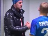 Артем Милевский не сдержал эмоций в подтрибунном помещении, обращаясь к игрокам киевского «Динамо» (ВИДЕО)