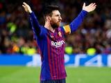 Экс-вратарь сборной Аргентины: «На месте Сетьена я бы оставил Месси на скамейке запасных»