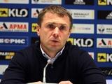 «Динамо» – «Заря» – 0:1. Послематчевая пресс-конференция