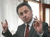 Россия поддержит кандидатуру Блаттера на выборах президента ФИФА. «Безусловно»