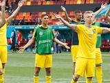 В сети появилось ВИДЕО реакции игроков сборной Украины на выход в 1/8 финала Евро-2020