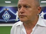 СМИ: Игорь Суркис принял решение относительно тренера «Динамо»