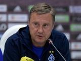 «Динамо» — «Шахтер» — 2:1. Послематчевая пресс-конференция