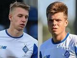 Билошевский и Михайленко вызваны в молодежную сборную Украины