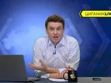 Игорь Цыганик: «Если бы не травма Тымчика, Кендзера не играл бы в основе «Динамо»