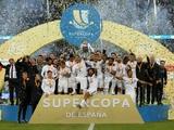 Суперкубок Испании выиграл «Реал». По пенальти