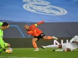 «Реал» — «Шахтер» — 2:3. После матча. Зидан: «Очень тяжелое поражение...»