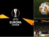 Лига Европы проведет ребрендинг (ФОТО)