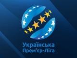 Клубы УПЛ поддержали изменения в календарь: подробности