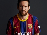 «Барселона» презентовала новую домашнюю форму (ФОТО)