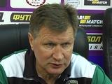 Юрий Ярошенко: «Динамо» нужно в каждом матче подтверждать свой статус одного из лидеров чемпионата»