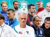 Тренеры Евро-2020. Игры разума