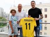 «Металлист» объявил о подписании лучшего бомбардира чемпионата Бразилии