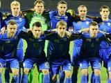 Рейтинг ФИФА: Украина по-прежнему 30-я