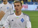 Мякушко и Ориховский сыграли за «Динамо U-19»