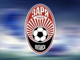 «Заря» — единственная украинская команда, которая сыграет на сборах с клубом из России