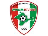 Сегодня еще один украинский клуб прекратит существование