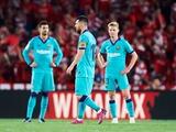 «Барселона» показала худший старт за последние 25 лет
