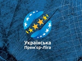 Сегодня возобновляется чемпионат Украины