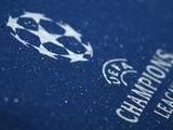Календарь игр «Динамо» в групповом турнире Лиги чемпионов
