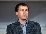 Сергей Лавриненко: «Теперь постараемся удачно сыграть с «Шахтером»