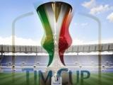 1/4 Coppa Italia. Неаполитанские страсти и туринские сложности...