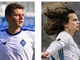 Миколенко и Шапаренко в подборке молодых звезд группового этапа Лиги Европы .(видео)