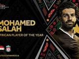 Салах признан лучшим футболистом года в Африке