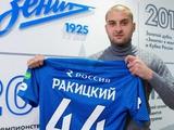 Ярослав Ракицкий признался в любви Донецку