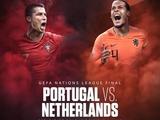 Португалия vs Нидерланды или футбольный мастер-класс