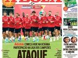 В Португалии развернули психологическую атаку на киевское «Динамо» (ФОТО)