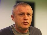 Игорь Суркис: «Первая игра, тяжелая. Но дожали, молодцы»