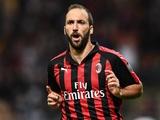 «Челси» и «Милан» планируют провести громкий обмен