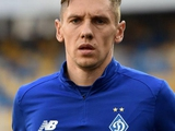 Источник: Денис Гармаш включен в заявку «Динамо» на сезон