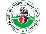 СМИ: «Верес» приняли во Львовскую ФФ