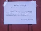 Сьогодні у Тернополі фінал)))