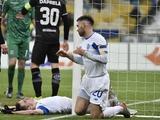 «Динамо» покидает Лигу Европы. «Динамо» — «Лугано» — 1:1. Обзор матча, статистика