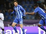 Лига Европы: «Динамо» уступило в гостях «Генку»