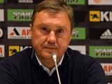 «Мариуполь» — «Динамо» — 0:1. Послематчевая пресс-конференция
