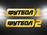 С нового года в Украине появится телеканал «Футбол 3»