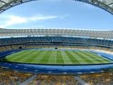 Проведение матча «Динамо» — «Зирка» на «Олимпийском» находится под вопросом
