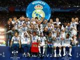 Реал вновь самый богатый клуб мира