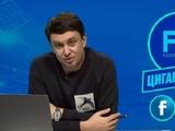 «Все эксперты были единодушны», — Игорь Цыганик разобрал эпизод с отмененным голом «Десны» в ворота «Шахтера»