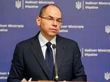 Министр здравоохранения Степанов: «С нынешней тенденцией заболеваний нет даже мысли о возвращении болельщиков на трибуны»